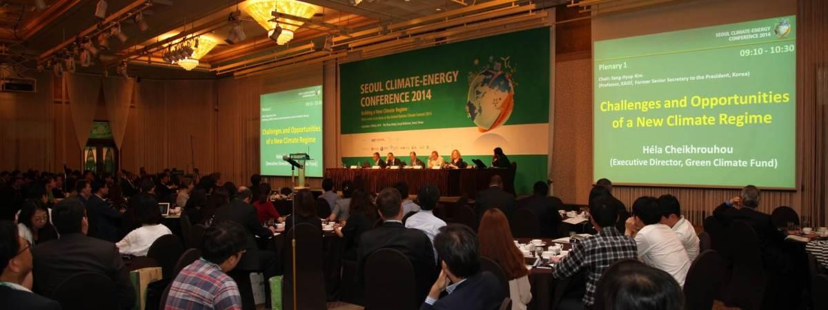 서울 기후-에너지 컨퍼런스 2015 개최