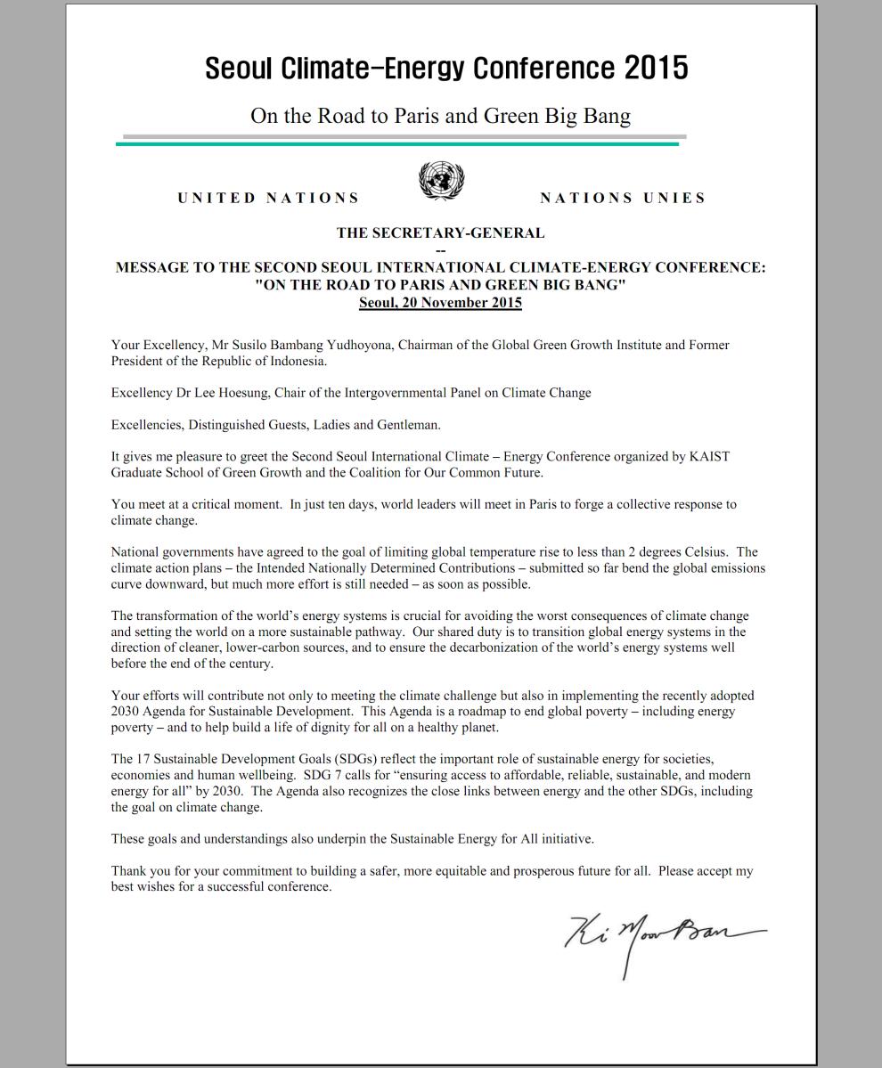 반기문 UN사무총장 서울 기후-에너지 컨퍼런스 축사